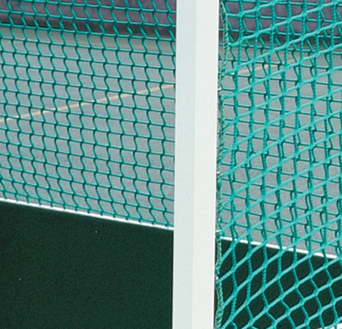 Premier Hockey Nets
