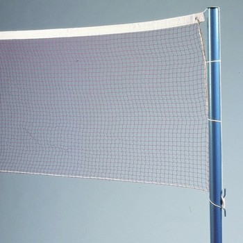 Heavy Duty Badminton Nets