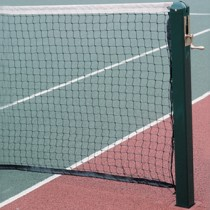 2.5mm Match Tennis Net